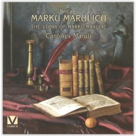 Marko Marulic - CD Cover